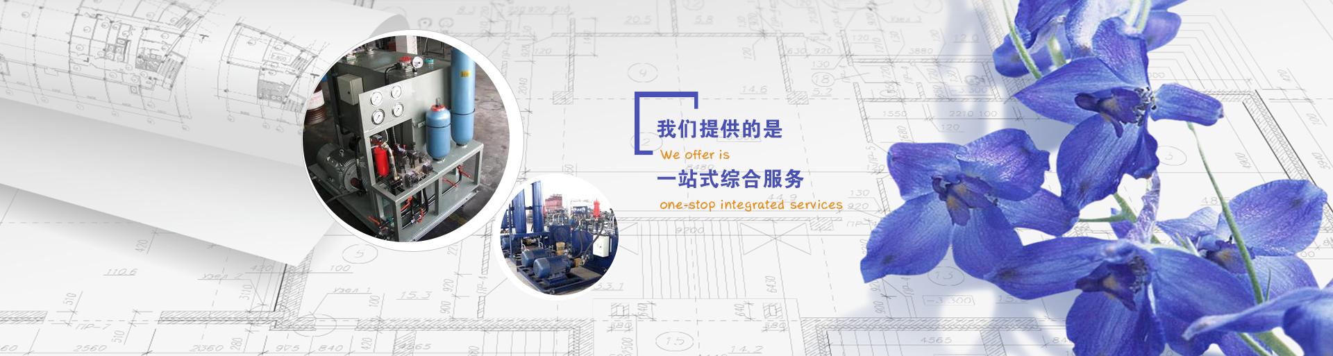 液压油缸生产厂家,山东液压系统,济南液压站